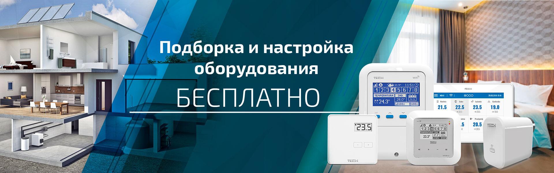 -techpriborcom